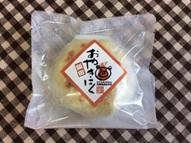 oyaki1