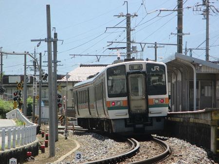 kamisato1