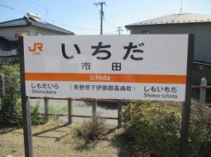 ichi2