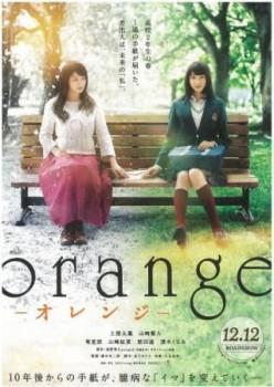 orange03