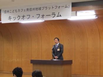 02_kodomocafe-aisatu
