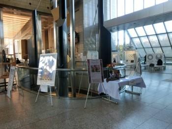 都庁展示スペース