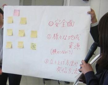 06-2_kodomo_syokuzihappyou