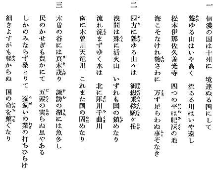 kashi_ue
