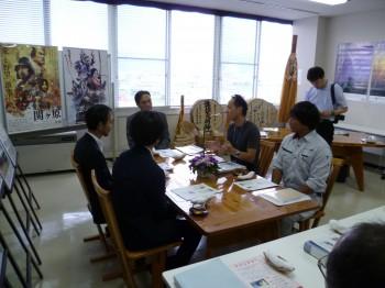 2-⑦諏訪圏FC(写真)