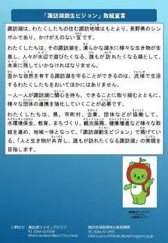 【4】パンフレット案