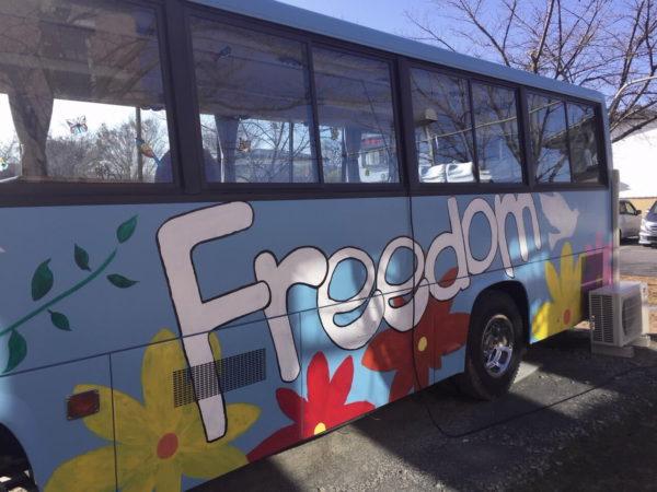 元気づくり支援金】下諏訪町「こども未来バス」の利用がスタート ...